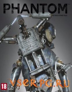 Постер игры Phantom (2017)