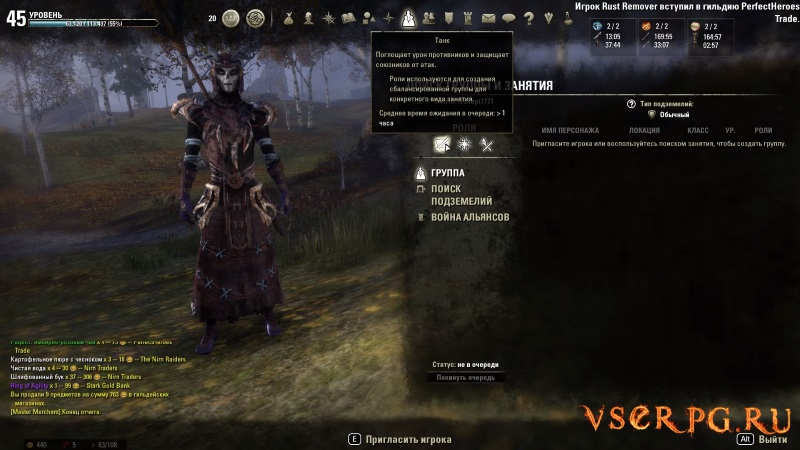 The Elder Scrolls Online – Morrowind screen 1