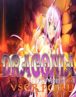 Постер игры Dragonia