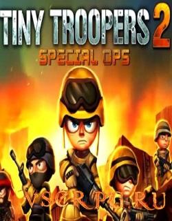 Постер игры Tiny Troopers 2