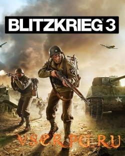 Постер игры Blitzkrieg 3 / Блицкриг 3