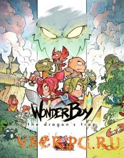 Постер игры Wonder Boy: The Dragon's Trap