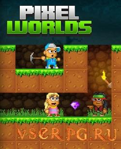 Постер игры Pixel Worlds