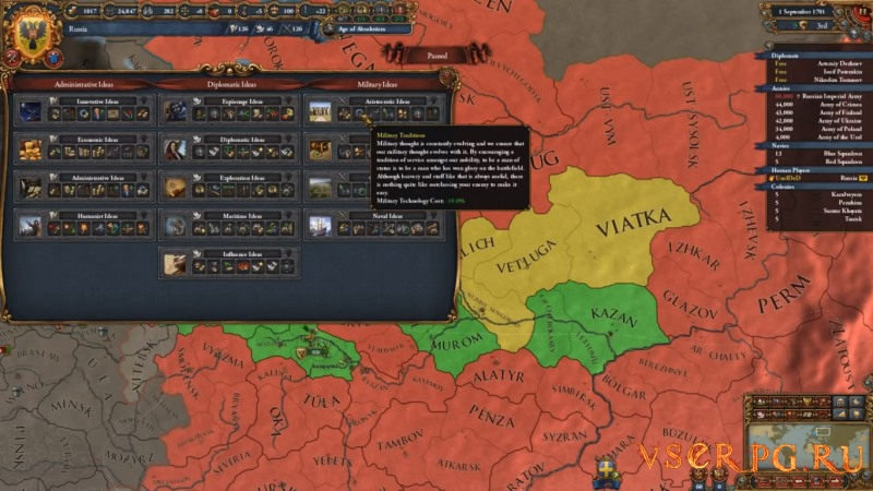 Europa Universalis IV: Third Rome screen 1