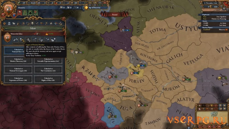 Europa Universalis IV: Third Rome screen 2