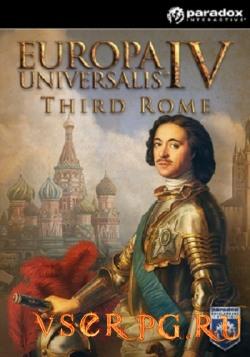 Постер Europa Universalis IV: Third Rome