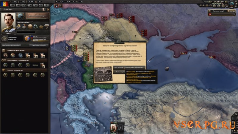 Hearts of Iron IV: Death or Dishonor screen 2