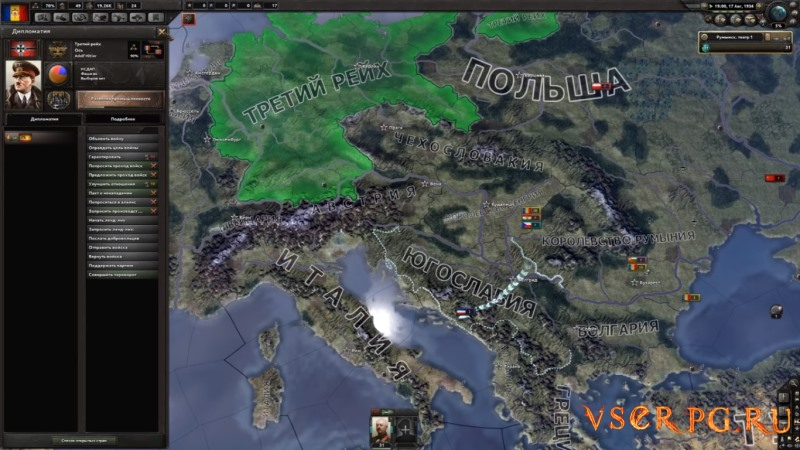 Hearts of Iron IV: Death or Dishonor screen 1