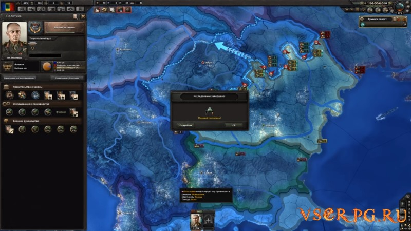 Hearts of Iron IV: Death or Dishonor screen 3
