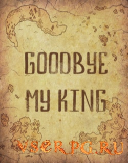 Постер Goodbye My King