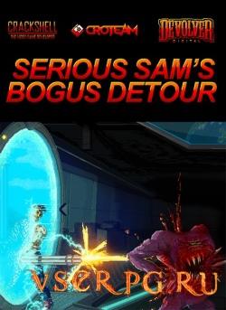 Постер игры Serious Sam's Bogus Detour