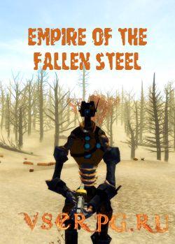 Постер игры Empire of the Fallen Steel