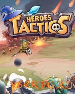 Постер игры Heroes Tactics