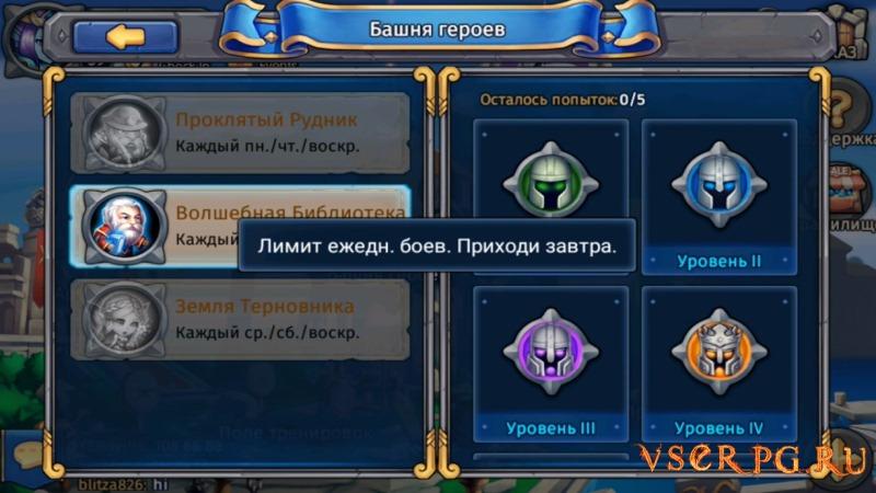 Heroes Tactics screen 3