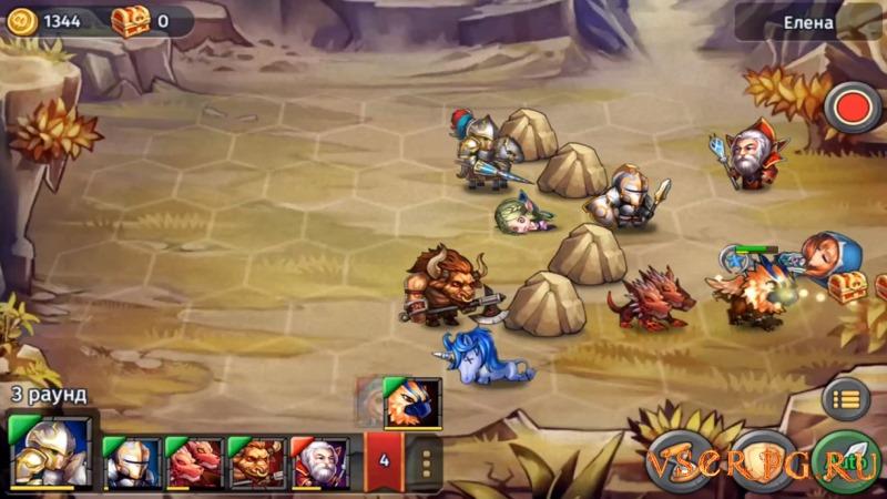 Heroes Tactics screen 1