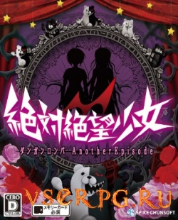 Постер игры Danganronpa Another Episode Ultra Despair Girls