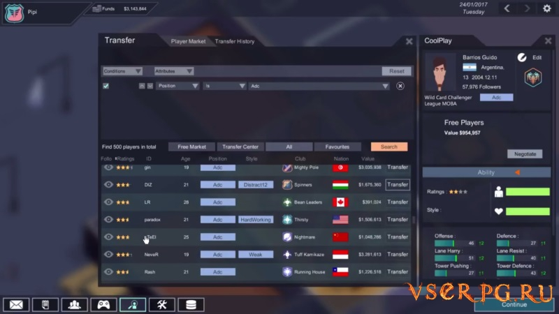 ESports Club screen 1