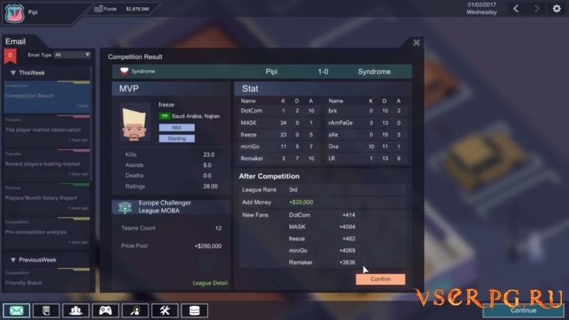 ESports Club screen 3