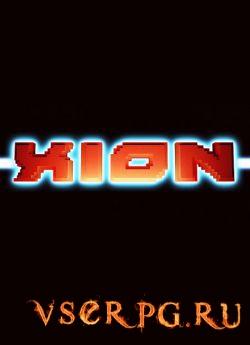 Постер игры Xion