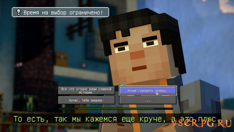 Minecraft Story Mode Season Two screen 2