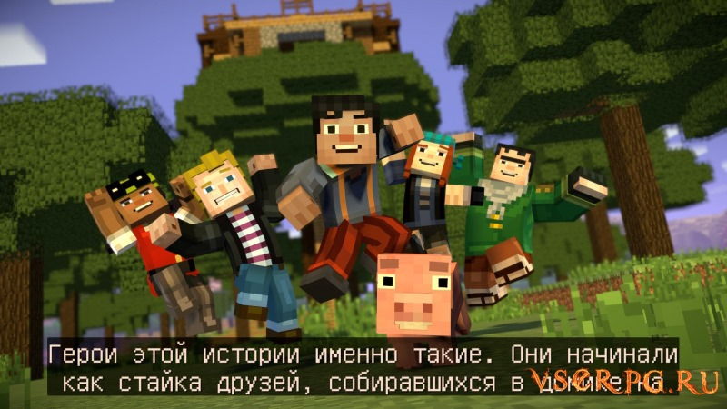 Minecraft Story Mode Season Two screen 1