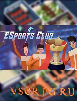 Постер игры ESports Club
