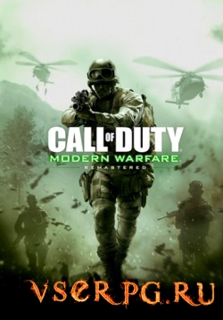 Постер игры Call of Duty Modern Warfare Remastered