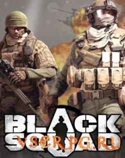 Постер Black Squad