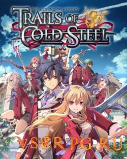 Постер The Legend of Heroes: Trails of Cold Steel