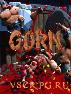 Постер игры GORN