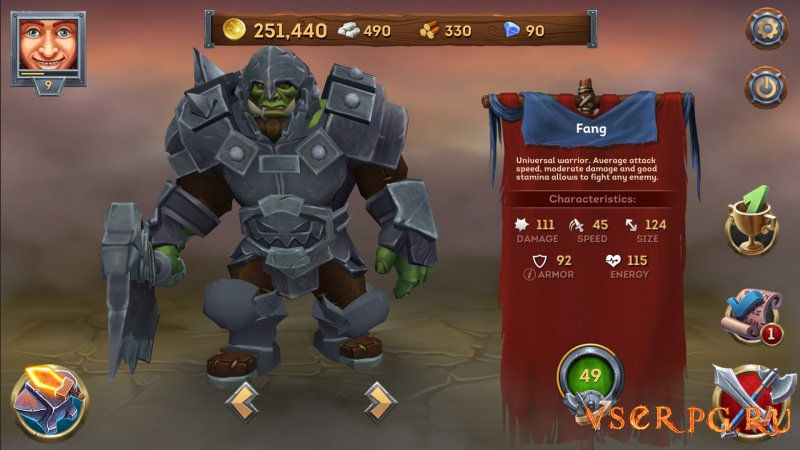 Slash Arena Online screen 1