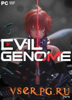 Постер игры Evil Genome