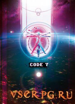 Постер игры Code 7