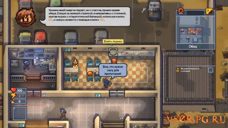 The Escapists 2 screen 2