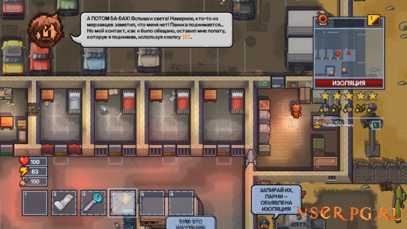 The Escapists 2 screen 3