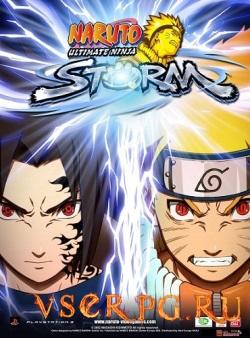 Постер NARUTO Ultimate Ninja STORM 1