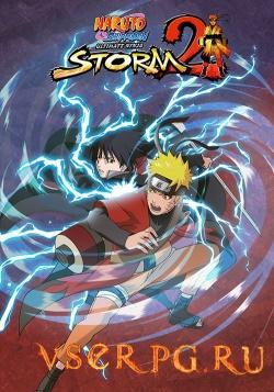 Постер NARUTO SHIPPUDEN: Ultimate Ninja STORM 2