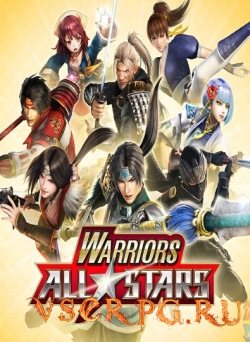 Постер игры WARRIORS ALL-STARS