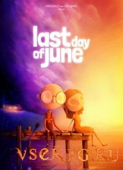 Постер игры Last Day of June