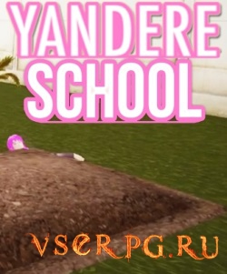 Постер игры Yandere School