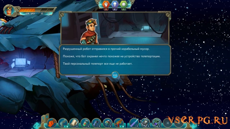 Star Story: The Horizon Escape screen 1