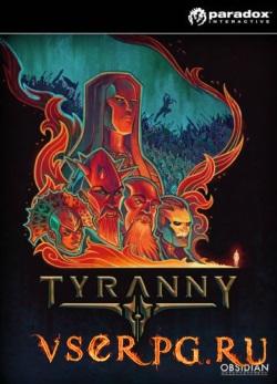 Постер игры Tyranny - Bastard's Wound