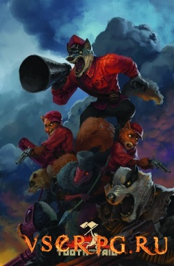 Постер игры Tooth and Tail