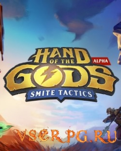 Постер Hand of the Gods