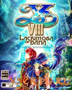 Постер игры Ys VIII Lacrimosa of DANA