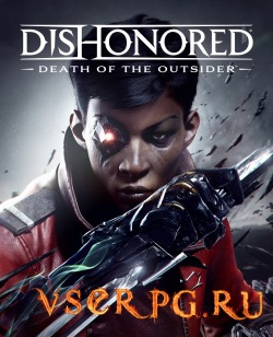 Постер игры Dishonored 2 Death of the Outsider