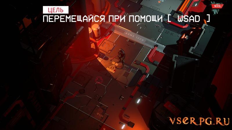 RUINER (2017) screen 3