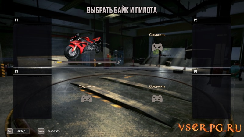Road Redemption screen 1