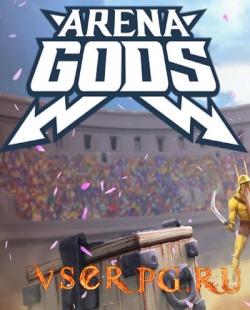 Постер игры ARENA GODS