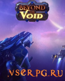 Постер игры Beyond the Void